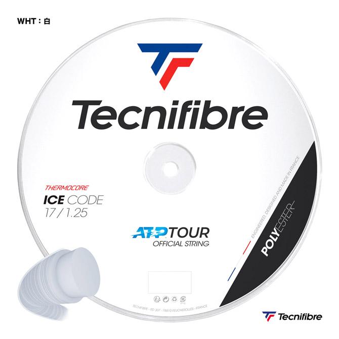 あす楽 テクニファイバー Tecnifibre テニスガット 期間限定 ロール アイスコード 125wh CODE 125 ICE 白 TFSR402 オンラインショッピング