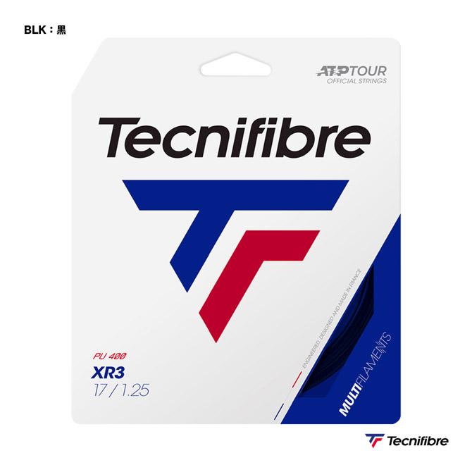 あす楽 ネコポス対応 テクニファイバー Tecnifibre テニスガット 単張り 黒 TFSG202 XR3 125 エックスアール3 125bk 高品質 記念日