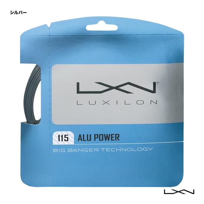 あす楽 毎週更新 アウトレット ネコポス対応 ルキシロン LUXILON テニスガット 単張り POWER WR8302001115 115 ALU アルパワー シルバー