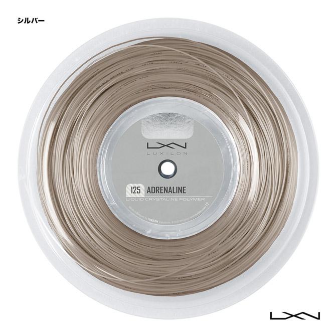 ルキシロン(LUXILON) テニスガット ロール アドレナリン(ADRENALINE) 125 シルバー WRZ990080