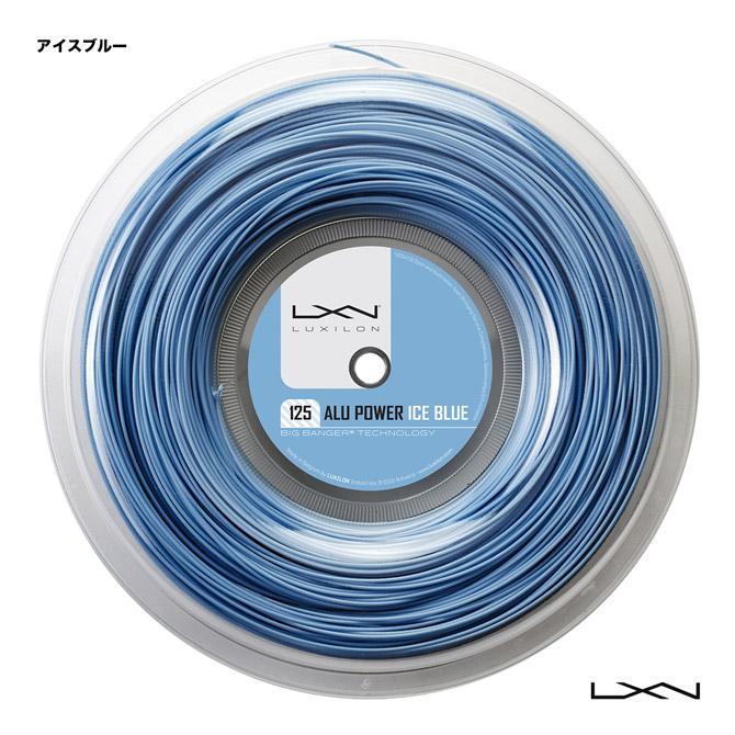 【応援クーポン10%OFF対象商品:9月20日まで】ルキシロン LUXILON テニスガット ロール アルパワー 125 アイスブルー(ALU POWER 125 ICE BLUE) WRZ990100BL