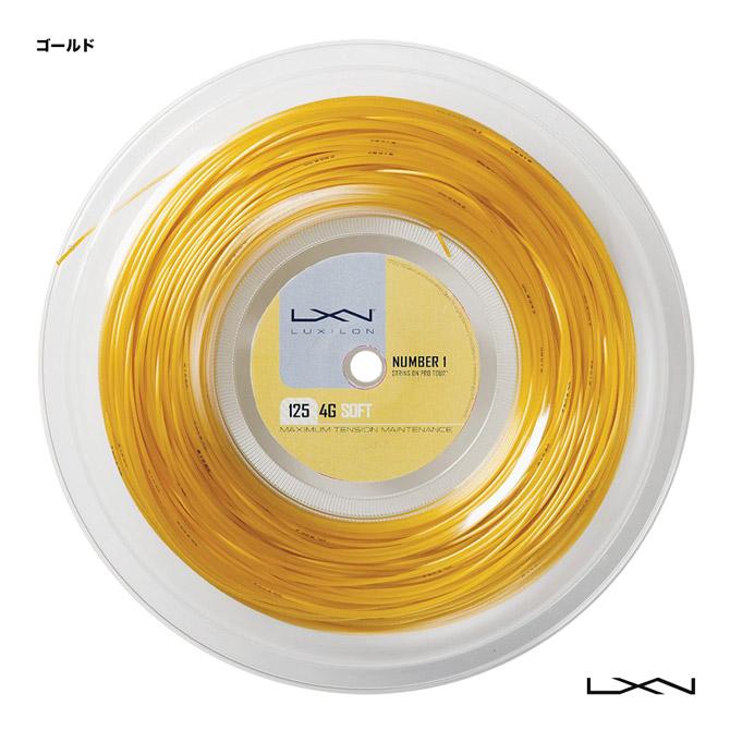 ルキシロン(LUXILON) テニスガット ロール 4G ソフト ゴールド WRZ990143