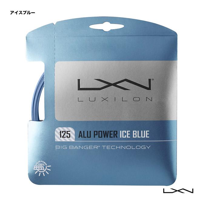 新作通販 あす楽 ネコポス対応 ルキシロン LUXILON テニスガット 単張り アルパワー 125 WRZ995100BL BLUE アイスブルー 高級な ALU POWER ICE