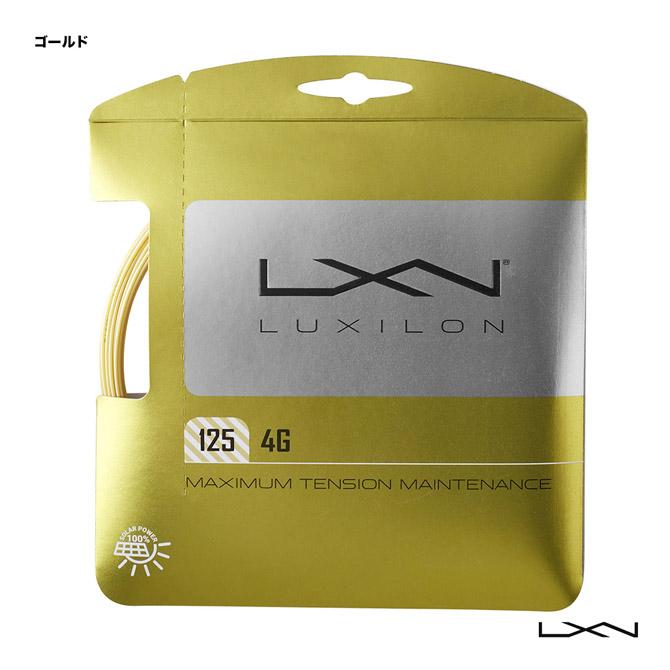 あす楽 ネコポス対応 ルキシロン LUXILON テニスガット 4G 25%OFF WRZ997110 ゴールド 125 単張り (訳ありセール 格安)