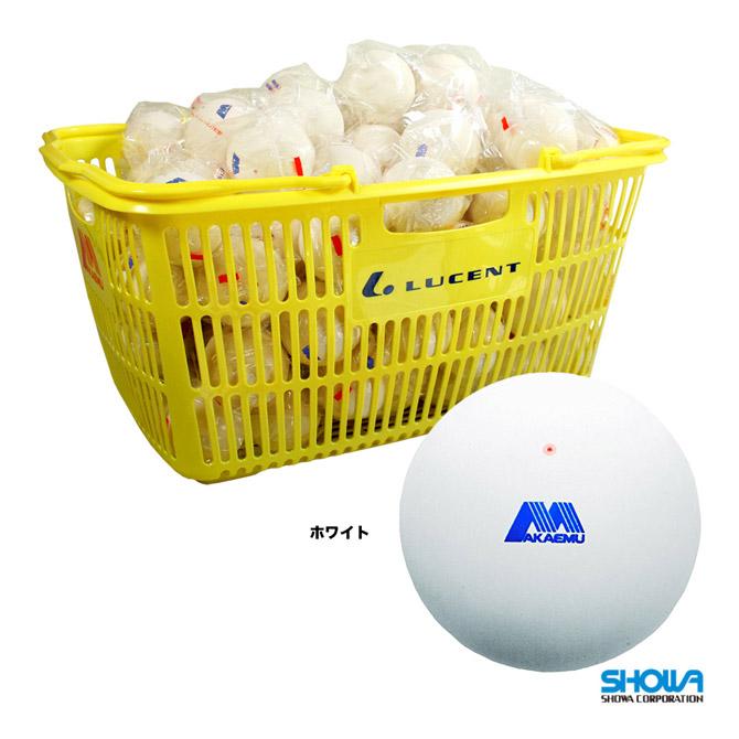 ショーワ(SHOWA) ソフトテニスボール アカエムプラクティス かご入り 120球 M-40030