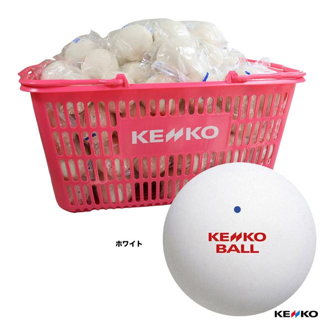 【応援クーポン10%OFF対象商品:9月20日まで】ケンコー KENKO ソフトテニスボール かご入り120球 ホワイト TSOWK-V
