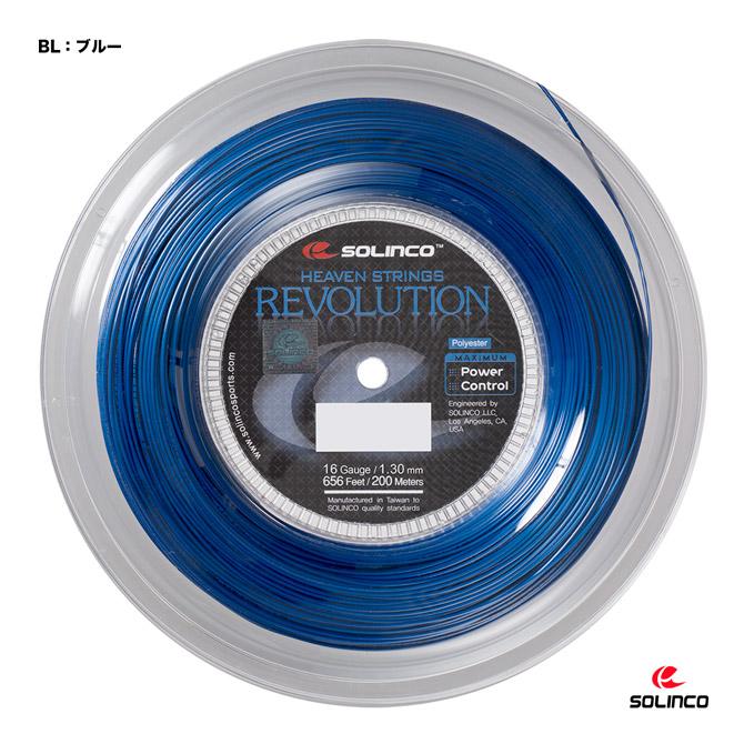 ソリンコ(SOLINCO) テニスガット ロール レボリューション(REVOLUTION) 130 ブルー KSC780R