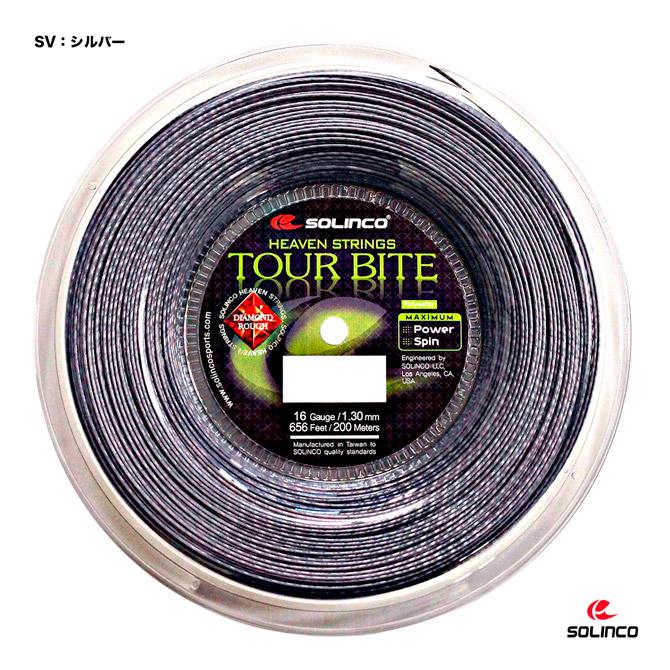 ソリンコ(SOLINCO) テニスガット ロール ツアーバイト(TOUR BITE) ダイヤモンドラフ(DIAMOND ROUGH) 130 シルバー KSC784R