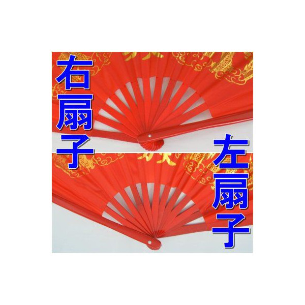 Ssangyong traditional Tai Chi demonstration 武用 Kung Fu fan, Kung Fu fan  (bamboo, 5 species) type 37 cm