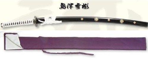島津斉彬拵 美術日本刀(模造刀)+紫の刀剣袋(裏地付)付属