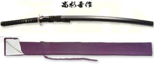 高杉晋作拵 美術日本刀(模造刀)+紫の刀剣袋(裏地付)付属