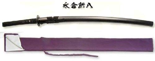 桂小五郎(木戸孝允)拵 美術日本刀(模造刀)+紫の刀剣袋(裏地付)付属