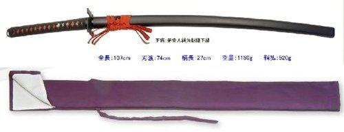闇霞 美術日本刀(模造刀)+紫の刀剣袋付属