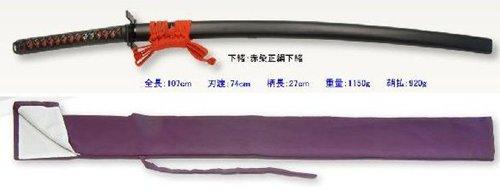 闇霞デラックス版 美術日本刀(模造刀)+紫の刀剣袋付属