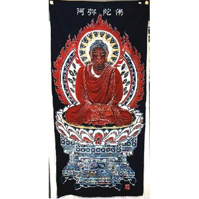 【中国工芸】ろうけつ染め 阿弥陀仏