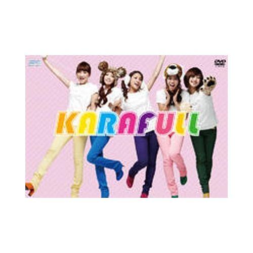 KARAFULL DVD-BOX 【日本盤】