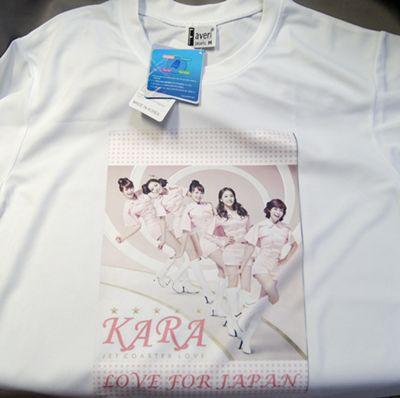 县长张根硕材料 T 衬衫 8