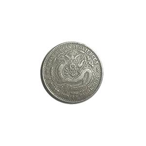 龍銀(清朝末期 2.5cm)