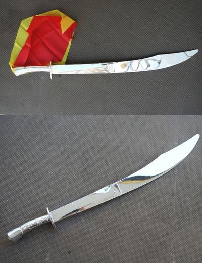 功夫武具 プラスティック製折り畳み式太極刀【刀彩・専用刀袋付き】