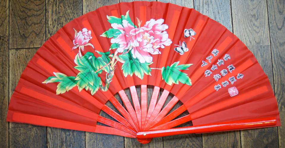 Peony pattern and fan Kung Fu (Kung Fu fan) and Red (bone = bamboo, red) 33  cm size