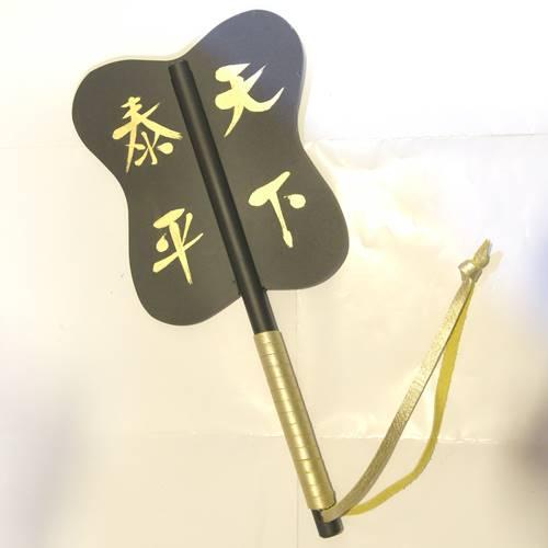 鉄製 軍配団扇(軍配)