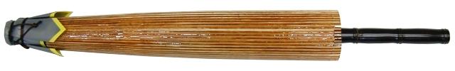 特殊仕込み杖 BG-2 仕込番傘 煤竹