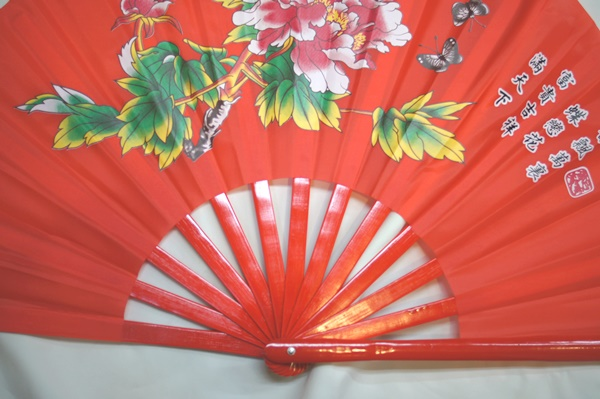 Peony pattern and fan Kung Fu (Kung Fu fan) and Red (bone = bamboo, red) 37  cm size