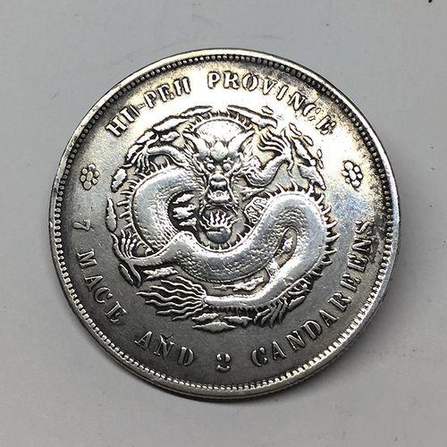 龍銀 銀貨 宣統元宝 湖北省造 庫平七銭二分 本物保証 本品 iw180222a04
