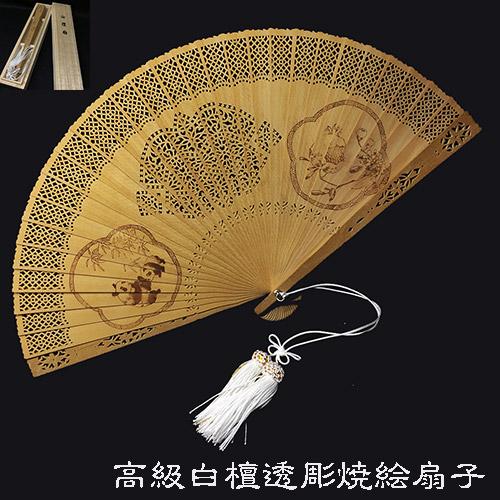 最高級白檀扇子 透かし彫り焼絵中国文様 iw180327a08