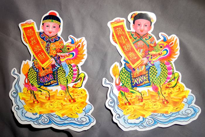 Tenpodo Chinese Food Wall Decoration 双童 The Small Two Pieces