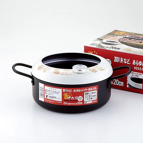 鍋 あげた亭 温度計付天ぷら鍋 20cm SH9257 110×302×206(mm)/業務用/新品/小物送料対象商品