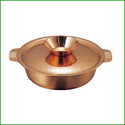 ちり鍋 26cm ガゼル 銅製【業務用】【送料無料】【プロ用】