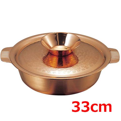 ちり鍋 33cm ガゼル 銅製【業務用】【送料無料】【プロ用】 /テンポス