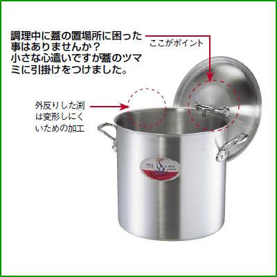 寸胴鍋 プロフェッショナル 36cm アルミ EBM 【業務用】【送料無料】【プロ用】