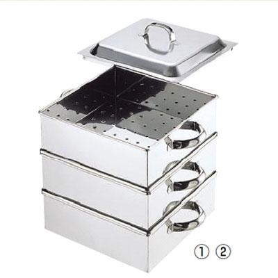 角蒸器 39cm 2段 業務用 電磁 18ー8 EBM 【 業務用 】【送料無料】 /テンポス