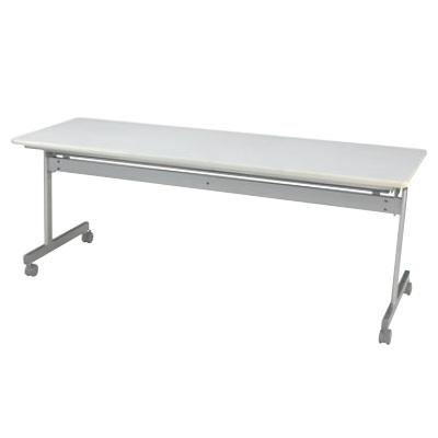 テーブル 洋風 会議用テーブル 跳ね上げ式 ネオホワイト KS1560NW KS1560NW 幅1500 奥行600 高さ700/業務用/新品/送料無料 /テンポス
