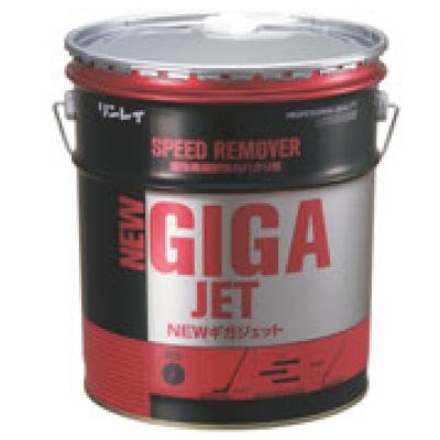 研磨剤 リンレイ 強力ハクリ剤 NEWギガジェット 18L