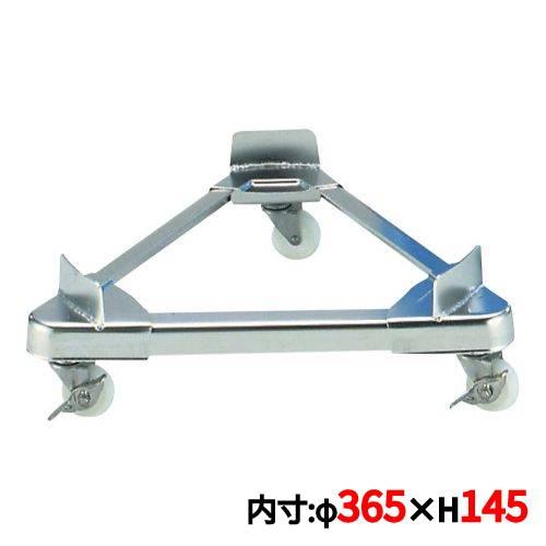 台車 18-8 ペール用 トライアングルキャリー STCP-G45 ナイロン STCP-G45 1入/業務用/新品/小物送料対象商品