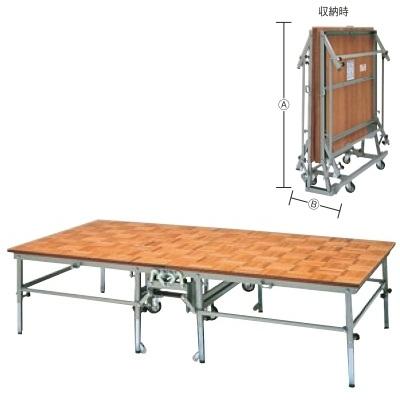 ステージ W型 ポータブルステージ WPS-400(600) WPS-400(600) 幅2400 奥行1200 高さ400 収納時:(A)1,500×(B)580/業務用/新品/小物送料対象商品