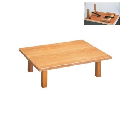 テーブル 和風 【和卓 安芸(折足型)メラミンひのきタイプ 1275型】 1275型 幅1200 奥行750 高さ325 【業務用】【送料別】