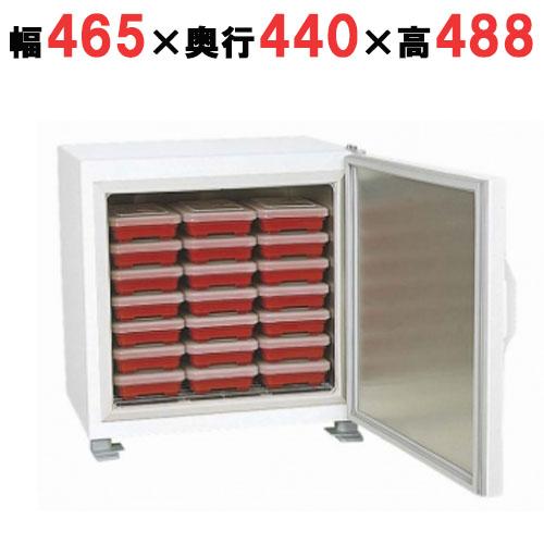 【業務用】【送料別】フードキャビ 温蔵庫 HP-42 /テンポス