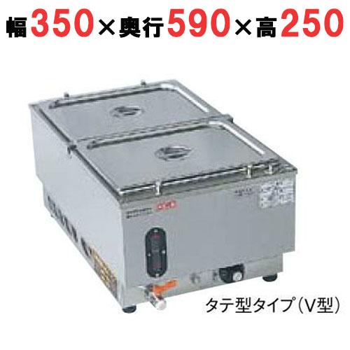 【業務用】【送料無料】【新品】電気ウォーマーポットNWL-870型 NWL-タテ 870 VJ /テンポス
