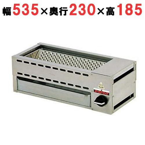串焼器 KY型 KY-2A 13A 【業務用】【送料無料】【プロ用】 /テンポス