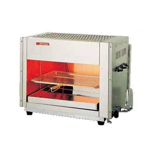 グリラー 赤外線上火式 グリルクイン アサヒ SG-650H LP 【業務用】【送料無料】【プロ用】
