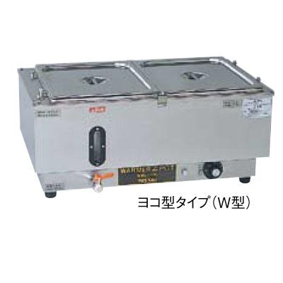 【業務用】【送料無料】【新品】電気ウォーマーポットNWL-870型 NWL-ヨコ 870 WD /テンポス