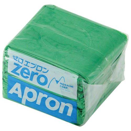 ゼロエプロン グリーン ZAL-G 35枚入 新品 未使用 小物送料対象商品 売却 プロ用