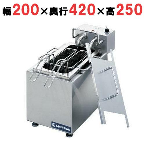 【業務用】電気卓上解凍ゆで槽 【ENB-200】【ニチワ電気】幅200×奥行420×高さ250【プロ用】
