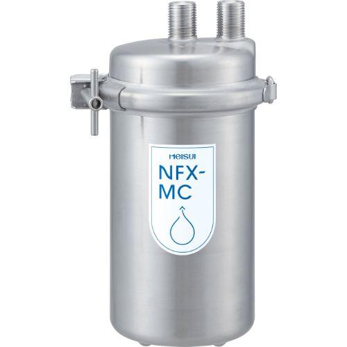 衛生用品 浄水器 軟水器 送料無料 業務用 メイスイ 百貨店 NFX-MC 新品 直径104×高さ245 格安 本体+カートリッジ I形