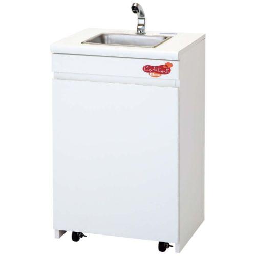 可動式手洗いユニット じゃぶじゃぶスタンダード EMC-J550-SKJ/業務用/新品/小物送料対象商品, ハナサン:f681a4e3 --- awmdom.pl
