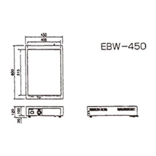 電気ビュッフェウォーマー(プレートウォーマー)EBW-450 幅450×奥行600×高さ120(mm)/業務用/新品/小物送料対象商品